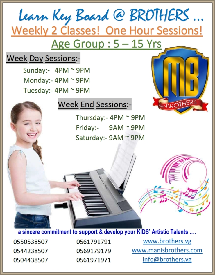 18- KEY BOARD CLASSES @ BROTHERS