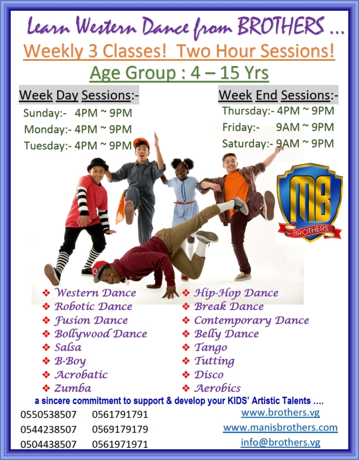 28-E WESTERN DANCE CLASSES
