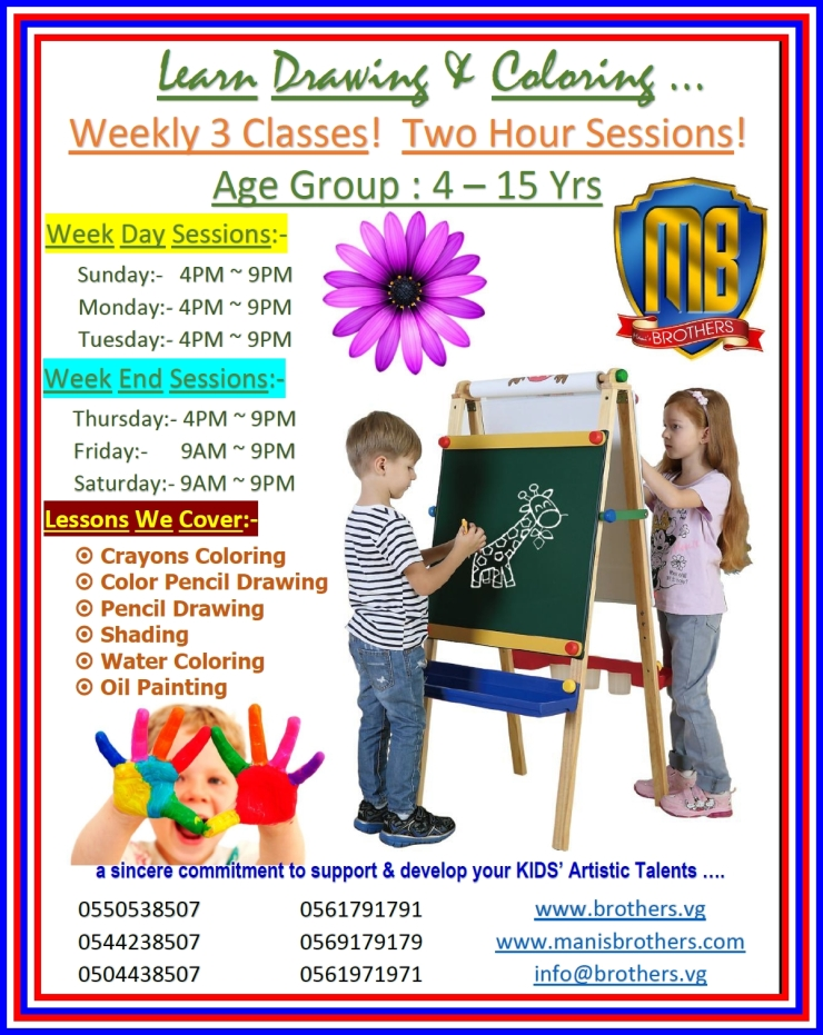 31- DRAWING CLASSES + ADMISSIONS ARE OPEN NOW