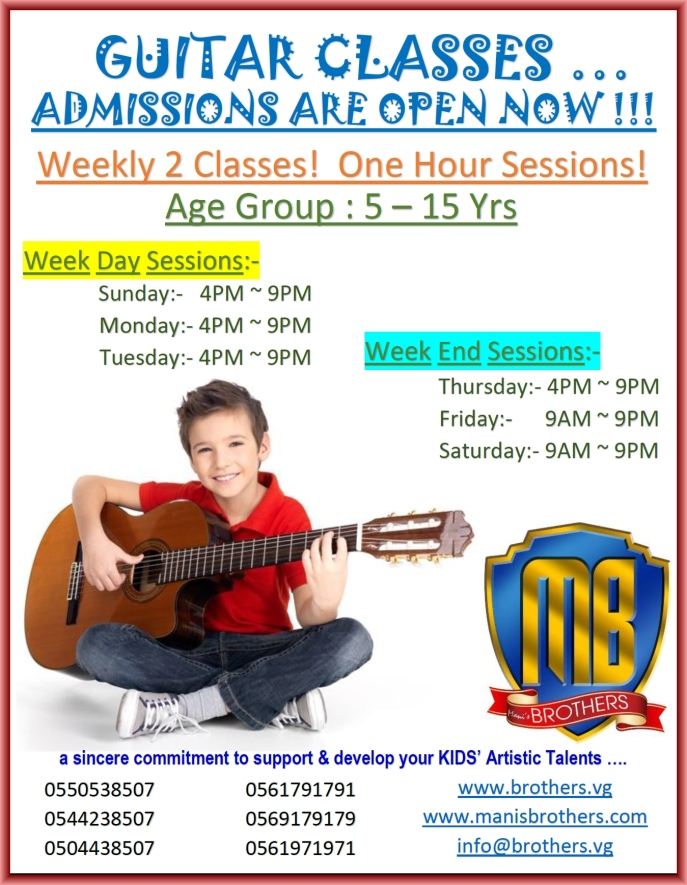 17- GUITAR CLASSES + ADMISSIONS ARE OPEN NOW + B