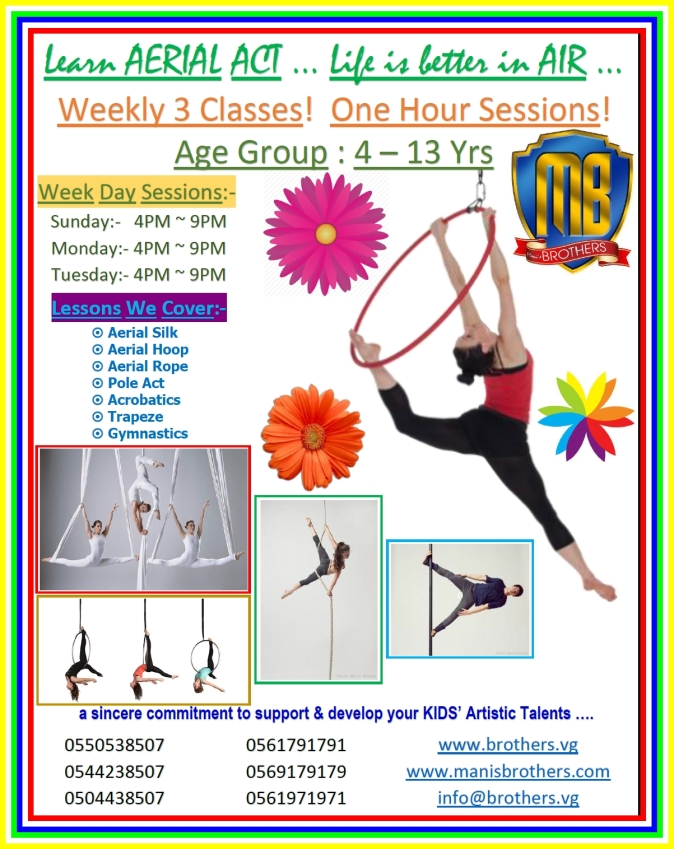 32- AERIAL ACT CLASSES + ADMISSIONS ARE OPEN NOW