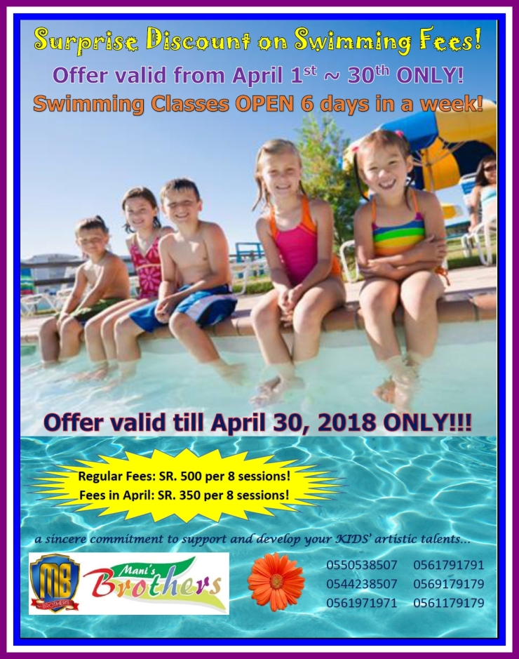 67 ~ SWIMMING APRIL 2018 OFFER