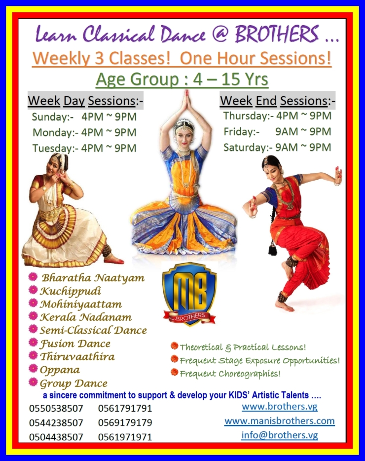 34R~ CLASSICAL DANCE CLASSES