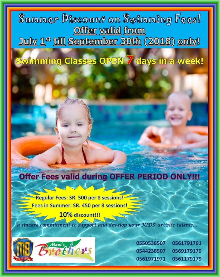 67B~ SWIMMING JUL, AUG & SEP 2018 OFFER