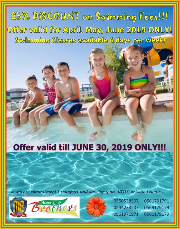 SWIMMING 25% OFFER (APR, MAY, JUN 2019)